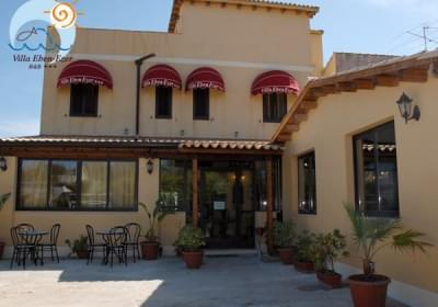 Bed And Breakfast Villa Eben Ezer